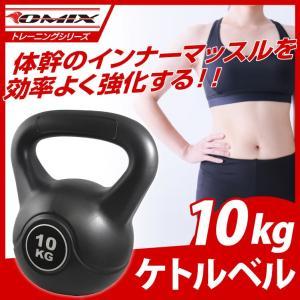 ケトルベル 10kg ケトルダンベル トレーニング 器具 ウエイトトレーニング 体幹トレーニング インナーマッスル|youngtop