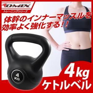 ケトルベル 4kg ケトルダンベル トレーニング 器具 ウエイトトレーニング 体幹トレーニング インナーマッスル|youngtop
