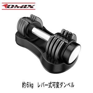 【1個】レバー式 可変ダンベル 約6kg  2.5-12.5ポンド ダイエット リハビリ 筋トレ エクササイズ|youngtop