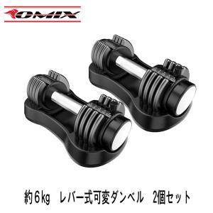 【2個セット】レバー式 可変ダンベル 約6kg  2.5-12.5ポンド ダイエット リハビリ 筋トレ エクササイズ お得な2個セット|youngtop