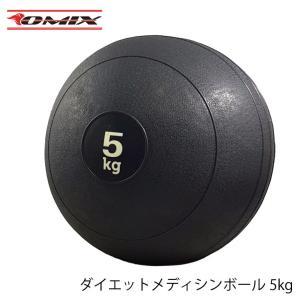 メディシンボール 5kg|youngtop