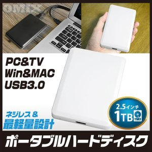 USB3.0/2.0 ポータブルHDD 1TB|youngtop