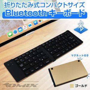 Bluetooth 66キー 折り畳みキーボード 英語 スマホスタンド付き|youngtop