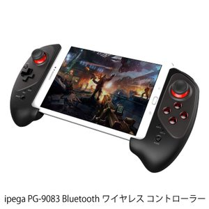ipega PG-9083Bluetooth ゲームコントローラー ゲームパッド Switch/Android/Windwos対応|youngtop