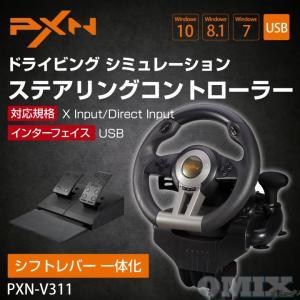 PXN-V3II レーシングホイール ハンドルコントローラー PC PXN-V3II youngtop
