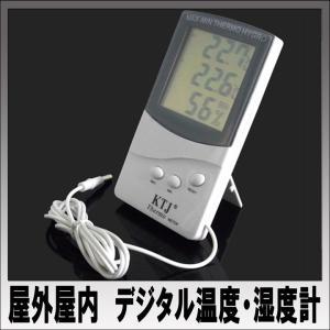 屋内 屋外 デジタル温度計 湿度計 室内 室外|youngtop
