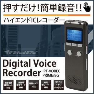 ICレコーダー 8GB 高音域録音モデル 384Kbps-48KHz録音|youngtop