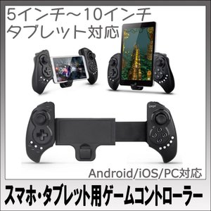 iPega PG-9023 Bluetooth ゲームコントローラー ゲームパッド Android/Windwos対応 正規品 赤ボタンモデル|youngtop