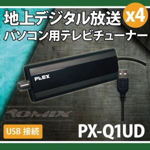 PLEX USB接続型フルセグ対応 4ch地上デジタルTVチューナー PX-Q1UD|youngtop