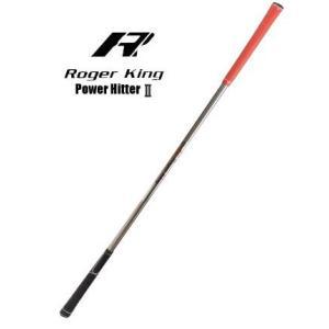 飛距離向上に必要なスピードとパワーを手に入れるお手軽なゴルフスイング練習機! 更にリーズナブルな価格...