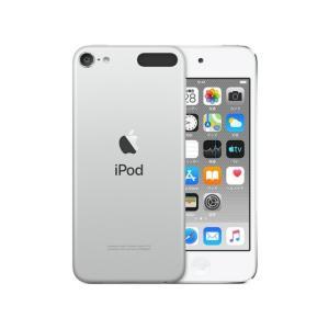 Apple MP3プレーヤー iPod touch MVJ52J/A [128GB シルバー] youplan