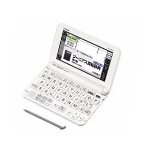 カシオ 電子辞書 エクスワード XD-G4800WE [ホワイト]                                                                                                                             トレジムプラン搭載の電子辞書(高校生)
