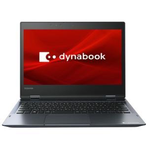 Dynabook ノートパソコン dynabook V7 P1V7JPBL