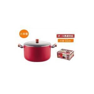パール金属 H-2700 メガサイズ ふっ素加工IH対応ガラス蓋付大型鍋32cm|youplan