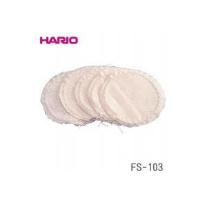 HARIO(ハリオ) サイフォン用ろか布(5枚入) FS-103|youplan