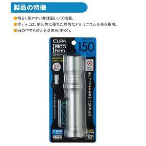 ELPA(エルパ) エルゴフォルム LEDハンドライト DOP-EP312 1804500|youplan