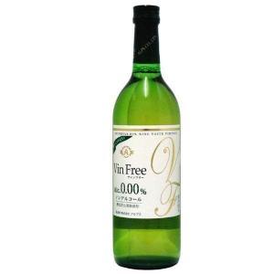 アルプス ノンアルコールワイン ヴァンフリー白 720ml 6本セット(代引き不可)(同梱不可)|youplan
