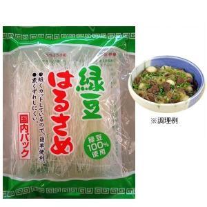 旭フレッシュ 緑豆はるさめ 50g×10個(代引き不可)(同梱不可) youplan