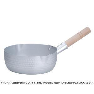 遠藤商事 SAアルミ 雪平鍋(両口) 21cm AYK04021 6-0047-0503|youplan