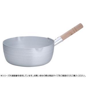 遠藤商事 SAアルミ 雪平鍋(両口) 27cm AYK04027 6-0047-0505|youplan