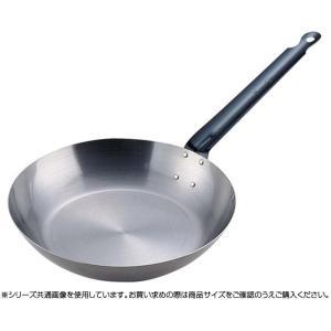 遠藤商事 SA 鉄 フライパン 28cm AHL17028 6-0095-0207|youplan