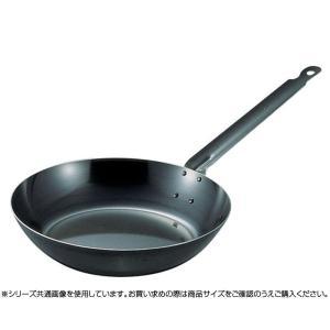 遠藤商事 SA 鉄黒皮 厚板フライパン 22cm AHL20022 6-0095-0304|youplan