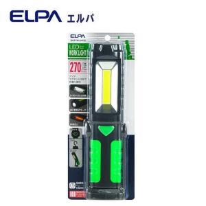ELPA(エルパ) LEDワークライト DOP-WL04(G)|youplan