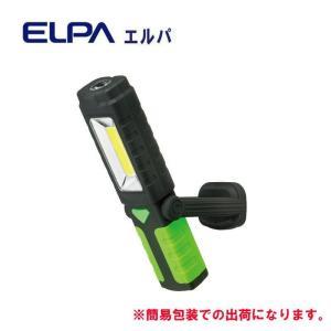 ELPA(エルパ) LEDワークライト DOP-W04C(G)|youplan