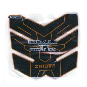 FITCARE EMS マッスルパック ボディラインエクササイズ 腹筋トレーニング MEM01-CBBK交換用替えパッド 1枚入り|youplan