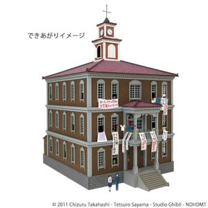 みにちゅあーとキット スタジオジブリ作品シリーズ カルチェラタン MK07-34