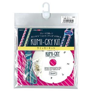 オリムパス クミッキーキット クミッキー キット Star(ブルー) KM-3|youplan