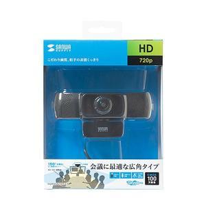 サンワサプライ 会議用ワイドレンズカメラ CMS-V43BK youplan