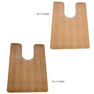 日本製 木目調サッと拭けるトイレマット 90×60cm 耳長|youplan