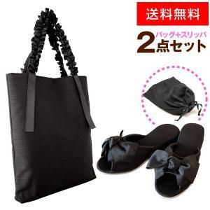 携帯 ヒールスリッパ & サブバッグ セット 黒 M・L/A4 (送料無料) yct|youplus-corp