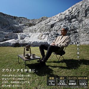 アウトドアチェア イス 椅子 軽量 耐荷重100kg 折りたたみ コンパクト 背もたれ キャンプ(送料無料) yct youplus-corp 02