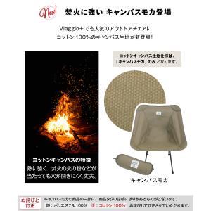 アウトドアチェア イス 椅子 軽量 耐荷重100kg 折りたたみ コンパクト 背もたれ キャンプ(送料無料) yct youplus-corp 04
