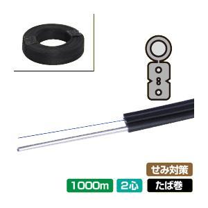 光ドロップケーブル SM 2心線(単心線) 1000m巻 [タバ巻](光ファイバー セミ対策)(e4048) yct/c3|youplus-corp