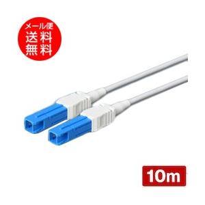 光ファイバー シングルモード用 (シャッター付) 両端SCコネクタ SPC研磨 耐圧ケーブル (10m) (メール便送料無料)(e8028) ycm3|youplus-corp