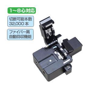 光ファイバー用カッター 単〜8心用(光ケーブル 工具 ストリッパー)(e5660)