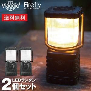 LEDランタン 2個セット 電池式 300ルーメン 吊り下げ可能 防塵防滴仕様 (LEDライト ランプ アウトドア)(送料無料)  yct youplus-corp