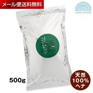 ジャパンヘナ 100%天然 ナチュラル ヘナ [500g] japan henna (メール便送料無料) ycp/c1|youplus-corp