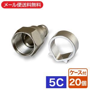 F型コネクター F型接栓 5C用 F型接栓 20個セット(メール便送料無料) ycm|youplus-corp