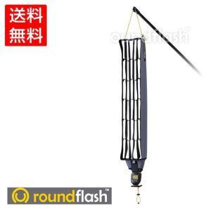Round Flash Strip Light(ラウンドフラッシュ ストリップ ライト)カメラ ディフューザー ストロボ用ソフトボックス 送料無料 yct|youplus-corp