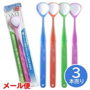 舌ブラシ W-1(ダブルワン)(3本売り)(ダブルワン w1 舌磨き 舌クリーナー 口臭予防 口臭対策)(メール便送料無料) ycm|youplus-corp