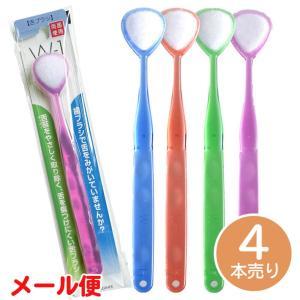 舌ブラシ W-1(ダブルワン)(4本売り)(ダブルワン w1 舌磨き 舌クリーナー 口臭予防 口臭対策)(メール便送料無料) ycm|youplus-corp