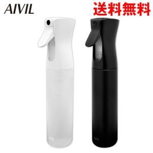 アイビル エアリー ミストスプレー AIVIL   霧吹き (メール便送料無料) ycm1|youplus-corp