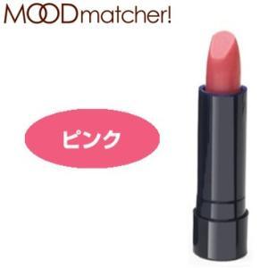 口紅 落ちない 落ちにくい ムードマッチャー 母の日 [ ピンク ] 桃 色が変わる口紅 MOODmatcher! yct1 youplus-corp