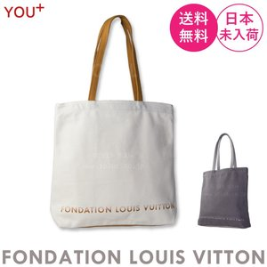 フォンダシオン (ルイヴィトン)バッグ トートバッグ 【PARIS直輸入】 FONDATION LOUIS VUITTON【正規品】 yct youplus-corp