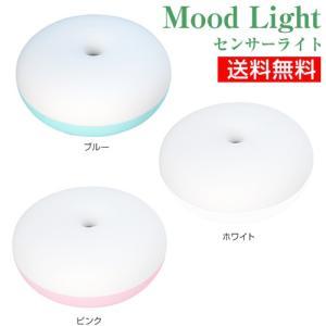 LED センサーライト 室内用 人感センサー LEDライト(送料無料) yct|youplus-corp