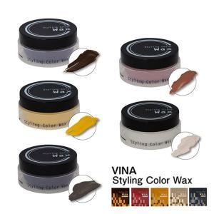 ビナ スタイリングカラーワックス 80g (全5色) VINA/ヘアカラー/(メール便送料無料) ycp2|youplus-corp